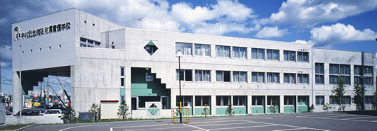 中村記念病院附属看護学校